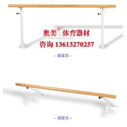 扬州高邮舞蹈把杆生产厂家图片