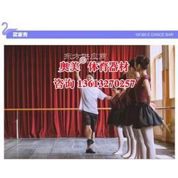 果洛班玛县舞蹈把杆欢迎来电咨询图片