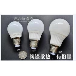 LED半导体陶瓷A60耐高温陶瓷灯座 优质绝缘陶瓷灯座 可加工定制图片