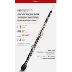 悠乐美单簧管厂家直销图片