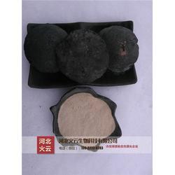 大图 铁粉铁粘结剂厂家指导-云南铁粉铁粘结剂厂家图片