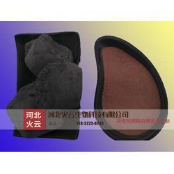 硅锰合金粉粘结剂厂家品牌_河北火云(优质商家)图片