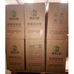 压缝带,裂缝修补压缝带哪家便宜,北京昌志公路(优质商家)图片