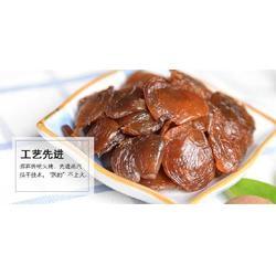 桂圆肉无核-衢州桂圆肉(金和味)品味生活图片