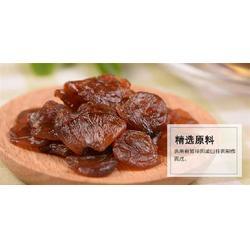 桂圆肉经销商-桂圆肉-金和味食品-合理(查看)图片