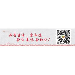 新疆红枣品牌-新疆红枣-金和味食品-绿色生态图片