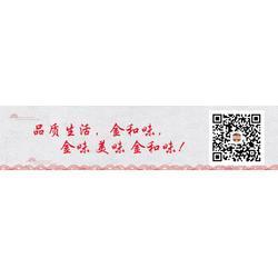 衢州红枣特产-金和味食品-合理-红枣特产价图片