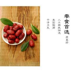 红枣特产-衢州红枣特产-【金和味】品味生活图片