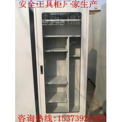 变电站安全工器具柜变电站智能安全工器具柜规格图片