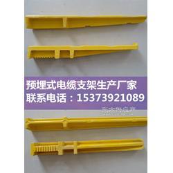 玻璃钢电缆沟支架厂家玻璃钢电缆支架生产厂家图片