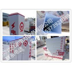 天然气管网警示桩生产厂家天然气管网警示桩规格图片