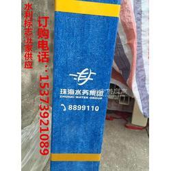 国家电网警示标志桩厂家玻璃钢国家电网标志桩生产厂家图片