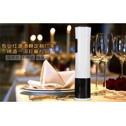 东莞本份生活(图)_电动开瓶器厂家_上海电动开瓶器图片