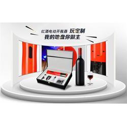 开瓶器电动开瓶器 东莞本份生活(在线咨询) 南京电动开瓶器图片