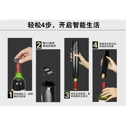 乌鲁木齐市红酒开瓶器、红酒开瓶器生产商、东莞本份生活图片