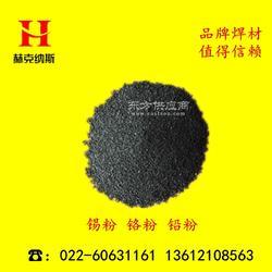 超音速喷焊钴基粉末 钴基自熔性合金粉末 超音速喷焊粉末图片