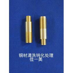 佳一美牌铜材抗氧化剂图片