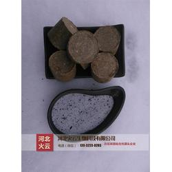 型煤压球粘结剂厂家-型煤压球粘结剂厂家诚信图片