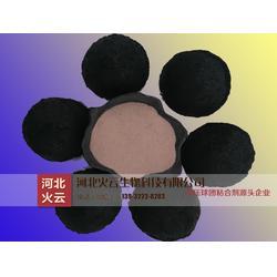 铁矿粉粘结剂厂家高粘_铁矿粉粘结剂厂家_(大)图片