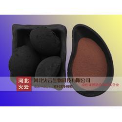 浑源煤粘结剂,氧化铁粉球团粘合剂厂家,图(多图)图片
