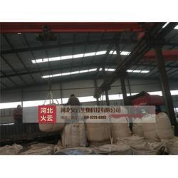 供应铁粉压块粘合剂_铁粉压块粘合剂_火云科技(多图)图片