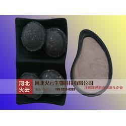 鋼渣粉粉粘結劑廠家-多圖(在線咨詢)鋼渣粉粉粘結劑廠家指導圖片