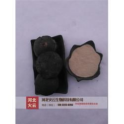 山东型煤粘结剂厂家-山东型煤粘结剂厂家品牌图片