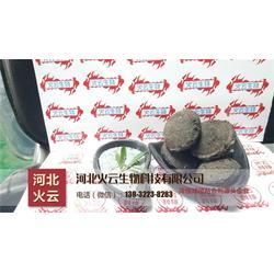 河北火云(多图)、钢厂专用冷压球团粘合剂图片
