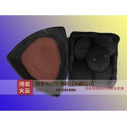 (大)|钢渣粉压球粘结剂厂家|钢渣粉压球粘结剂厂家规格图片