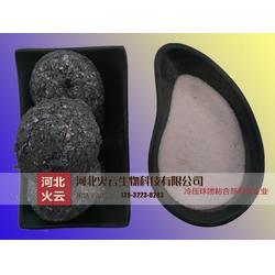 铝灰球团粘结剂厂家_多图_铝灰球团粘结剂厂家高粘图片