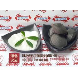 污泥压球粘合剂-四川压球粘合剂-火云品牌(多图)图片
