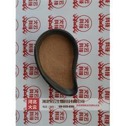 (大)(多图)|氧化铁粉压球粘合剂厂家高粘图片