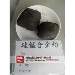 陕西粘合剂,火云科技,硅锰合金粉粘合剂图片