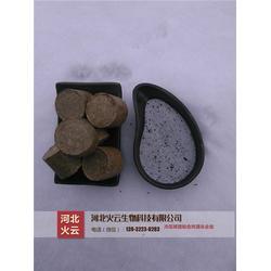 来厂参观(多图)|洁净型煤粘合剂厂图片
