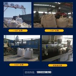 (大)(多图)_铁矿粉粘结剂厂家图片