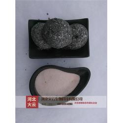 天津型煤粘合剂_抗水型煤粘合剂_火云图片