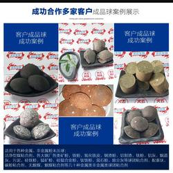 石墨壓球粘合劑廠家規格-河北火云圖片