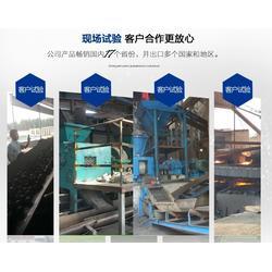 錳礦粉球團粘結劑廠家 錳礦粉球團粘結劑廠家品牌圖片