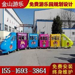 大型无轨小火车全套 金山游乐专业生产儿童游乐设备图片