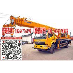 10吨小吊车厂家 福田16吨吊车图片