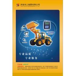 1吨电子吊秤厂家,杰工衡器公司,枣庄电子吊秤图片