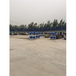 除尘雾炮机,济南杰工衡器,郑州雾炮机图片