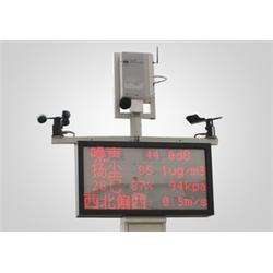 PM2.5扬尘监测标准_扬尘监测_杰工衡器图片