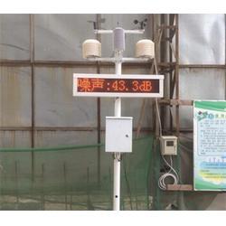 菏泽扬尘监测系统_扬尘监测系统_杰工衡器(查看)图片