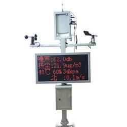 工地扬尘监测设备|扬尘监测|杰工衡器图片