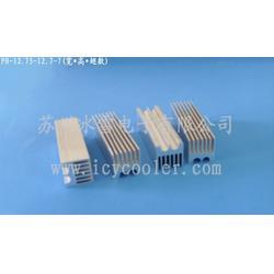 散热、插片散热器厂家、苏州冰雪电子(优质商家)图片