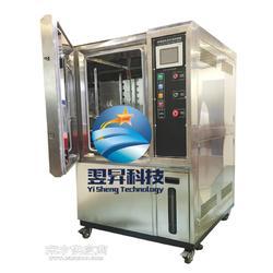 溫濕度環境試驗箱高溫高濕試驗箱恒溫恒濕老化測試箱 低溫低濕試驗箱圖片