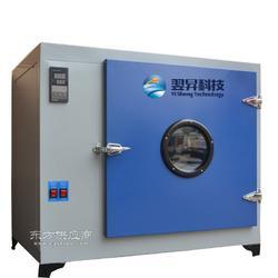 电烤炉 实验室 小型木材烘干机 恒温试验箱图片