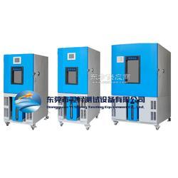觸摸屏溫度交變試驗機模擬濕熱環境老化箱高低溫測試柜圖片