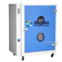 干燥箱工业温控烤箱工业电烤箱电烤化炉 工业烤炉图片